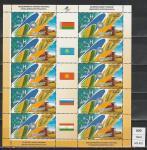 ЕАЭС, Беларусь 2012 г, малый лист