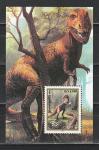 Абхазия 1993 год. Динозавры. Блок.