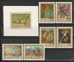 Румыния 1973, Современная Живопись, 6 марок + блок