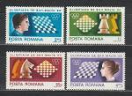 Румыния 1980 год, Шахматы, 4 марки.