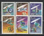 Венгрия 1986, Космос, Комета Галлея, 6 марок