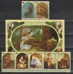 Сан-Томе и Принсипи 1981 г, Собаки на Картинах, 7 марок   блок