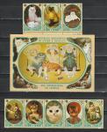 Сан-Томе и Принсипи 1981 г, Кошки на Картинах, 7 марок, купон   блок