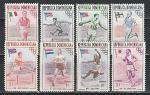 Доминика 1957 г, Олимпиада в Мельбурне, 8 прямоуг. марок.
