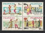 Неделя Филателии, Надпечатка, Филиппины 1969 г, квартблок
