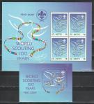 100 лет Скаутскому Движению, Сент-Китс 2007, малый лист + блок