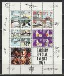 Барбуда 1977 г, Комбинированный Лист, блок.