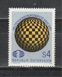 Австрия 1985 год, Конгресс ФИДЭ, 1 марка.