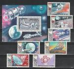Монголия 1985 год. Исследования космоса. Космические корабли и спутники. Союз. 7 марок + блок. (+1ю)