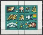 Исаак Ньютон, Космос, Монголия 1977 г, лист. верхний левый угол загнут