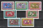 ЧМ по Футболу в Мексике, Монголия 1970, 7 марок