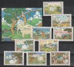 Монголия 1984 год. Сказка, четыре друга. Животные. 9 марок + блок.