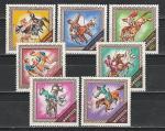 Национальные Виды Спорта, Монголия 1974 год, 7 марок