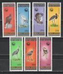 Монголия 1985 год. Птицы. 7 марок. (нар)
