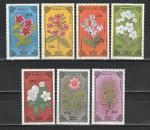 Монголия 1986 год. Цветы, растения. 7 марок.