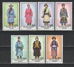 Монголия 1986 год. Национальные костюмы. 7 марок.