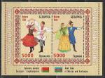 Народные Танцы, Беларусь 2013 год, блок