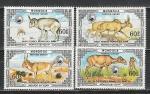 Монголия 1986 год. Охраняемые животные. Сайгаки. 4 марки.