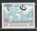 UIT, Карта Мира, Монголия 1982 год, 1 марка