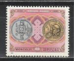 60 лет Банку, Монголия 1984 год, 1 марка Ю