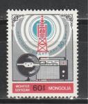 50 лет Радиовещанию, Монголия 1984 год, 1 марка