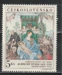 Живопись, Дюрер, ЧССР 1968 год, 1 марка
