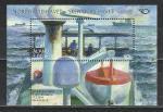 Морской Транспорт, Аланды 2014, блок 3,0 евро