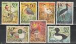 ЧССР 1967 год. Водоплавающие птицы. 7 марок.