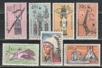 Искусство Индейцев, ЧССР 1966 год, 7 марок
