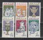 Чешский Фарфор, ЧССР 1977 г, 6 марок