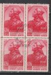 СССР 1952 г, С. Юлаев, гаш. квартблок