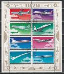 КНДР 1978 год, Самолеты, гашёный малый лист