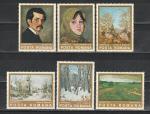 Живопись, Румыния 1975 год, 6 марок