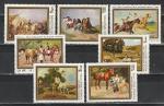 Лошади в Живописи, Венгрия 1979 год, 7 марок