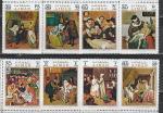 Живопись, Аджман 1971 г, 8 марок