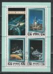 КНДР 1982 год, Космос, гашёный блок.