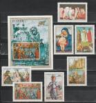 Монголия 1972, Живопись, Венеция, 7 марок + блок