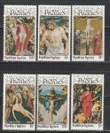 Того 1975 год, Живопись, 6 марок.