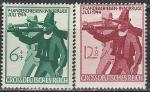 Стрелки, Рейх 1944 год, 2 марки. наклейки