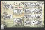 Динозавры, КНДР 2010, малый лист кварблоки. (184,2780)