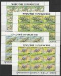 Динозавры, Таджикистан 1994 год, 8 малых листов