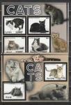 Кошки, ЦАР 2015, 2 малых листа + 6 блоков без зубцов