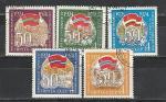 СССР 1974, 50 лет Союзным Республикам, 5 гаш. марок
