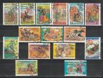 СССР 1991 год, Народные Праздники, 15 гашеных марок