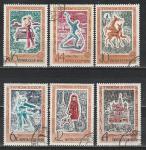 СССР 1970 год, Туризм, 6 гашёных марок