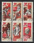 СССР 1975, 30 лет Победы в ВОВ, 6 гаш. марок