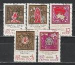 СССР 1970 год, 25 лет Победы в ВОВ, 5 гаш.ёных марок