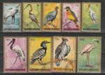 Птицы, Авиапочта, Бурунди 1965 год, 9 гашеных  марок