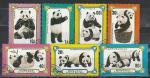 Панды, Монголия 1977, 7 гаш. марок