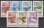 Полярная Фауна, Дирижабли, Монголия 1981 год, 7 гашёных марок
